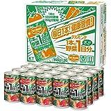 デルモンテ KT 1本に野菜1日分160g×20缶