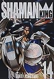シャーマンキング 完全版 14 (14) (ジャンプコミックス)