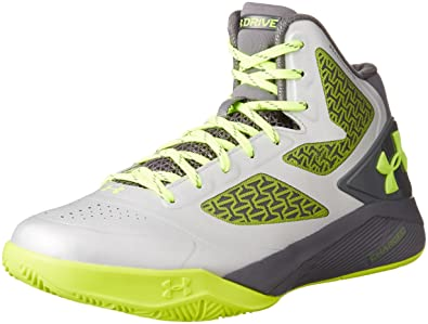 buy popular eb14c d1801 Under Armour Men's Ua ClutchFit Drive Ii Metallic Silver ...