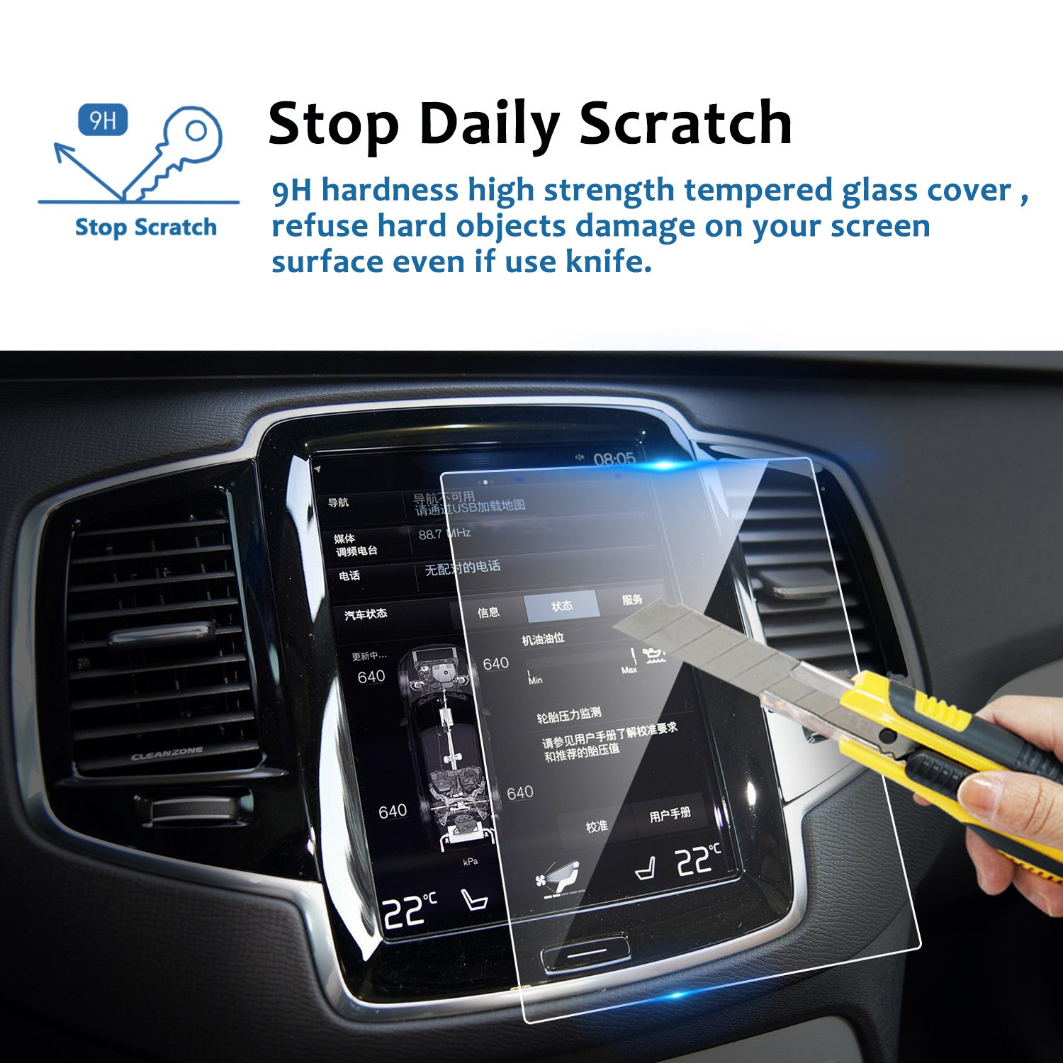 LFOTPP Volvo V90 XC90 S90 Sensus 8.7 Inch Car Navigation Screen Protector,[9H] Tempered Glass Infotainment Screen Center Touch Screen Protector Anti Scratch High Clarity by LFOTPP (Image #2)