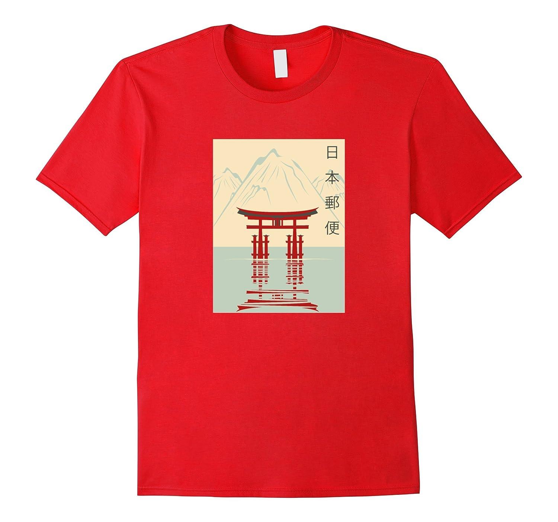 Vintage Stamp Tshirt I Love JAPAN Travel Wanderlust-Rose