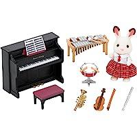 Sylvanian School Music Families Set Leçon De Musique, 5106, Multicolore