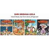 Shri Krishan Leela Pack (4 Titles)