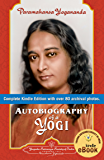Autobiography of a Yogi (Self-Realization Fellowship) (English Edition)