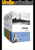 叶永烈看世界系列(套装书全11册)