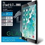 エレコム iPad 9.7 保護フィルム ガラス ドラゴントレイル TB-A18RFLGGDT
