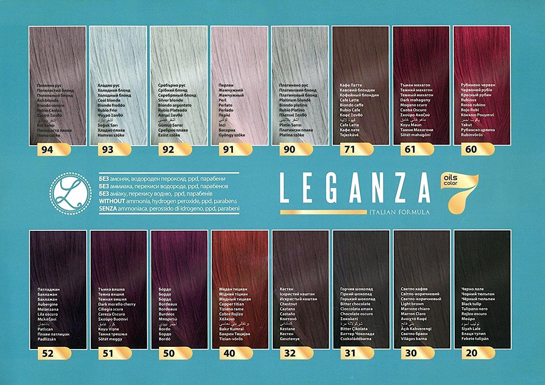 Leganza, 7 aceites naturales, bálsamo para el pelo de color tulipano negro 20: Amazon.es: Belleza