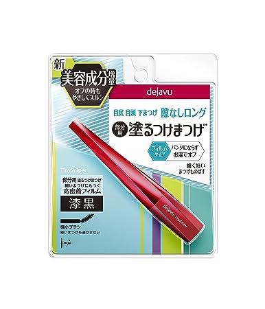 b27ace36fc6 Amazon.com : Dejavu Tiny Sniper Mascara (New Formula) - Pure Black  3.3g/0.1oz : Beauty