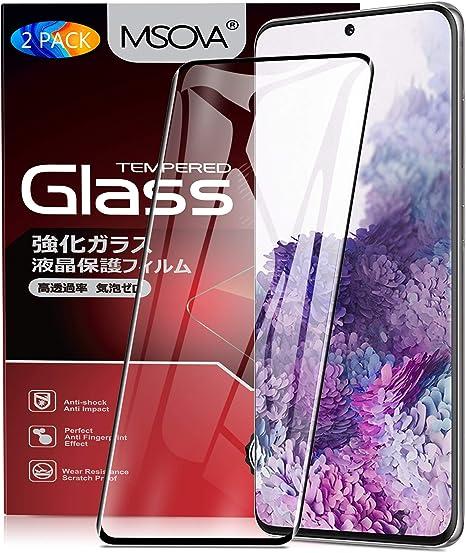 Dimension Int/égrale 2 Pi/èces ESR Verre Tremp/é pour Samsung S20 Ultra pour Samsung Galaxy S20 Ultra 2020 Protection d/Écran avec Cadre dAlignement
