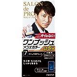 サロン ド プロ ワンプッシュメンズカラー (白髪用) 7 <ナチュラルブラック>
