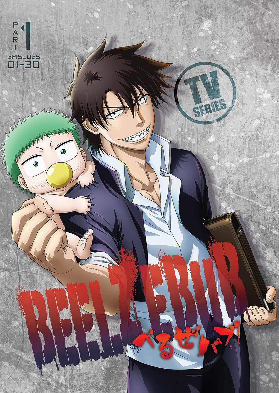 Amazon.com: Beelzebub TV Series Part 1: Miyuki SAWASHIRO, Nobuhiro  TAKAMOTO: Movies & TV