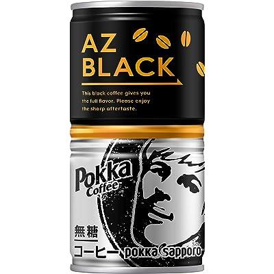 【値下げ】ポッカコーヒー AZブラック 無糖 185g缶×30本 送料込891円(29.7円/本)【Amazon限定】