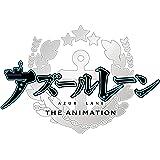 TVアニメーション『アズールレーン』オープニング主題歌 graphite/diamond TVサイズ・エンディング主題歌 光の道標 サイズ