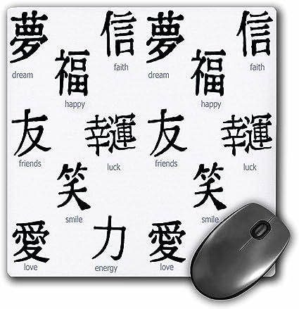 3dRose LLC 8 x 8 x 0.25 Inches Mouse Pad, chino símbolos (MP ...