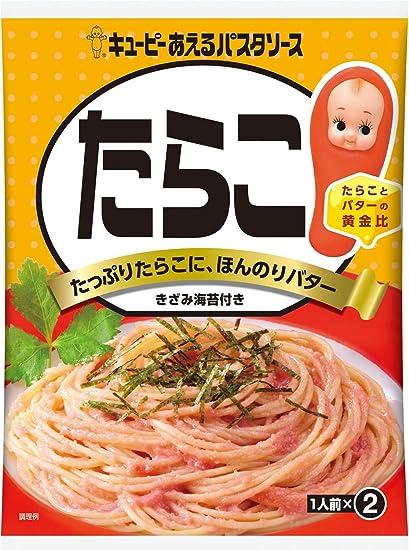 salsa de pasta bolsas de huevas de bacalao 23gX2 de vestir Kewpie