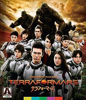 Amazon.com: Ninja Kids Blu-Ray (Region A) (English Subtitled ...