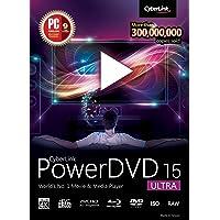 PowerDVD 15 Ultra [Download]