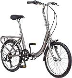 Schwinn Loop Adult Folding Bike, 20-inch Wheels, 7-Speed Drivetrain, Rear Carry