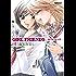 GIRL FRIENDS : 1 (アクションコミックス)