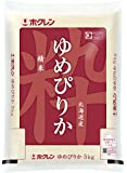 【精米】北海道産 ホクレン ゆめぴりか 5kg 令和元年産