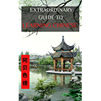 EXTRAORDINARY GUIDE TO LEARNING CHINESE (English Edition)