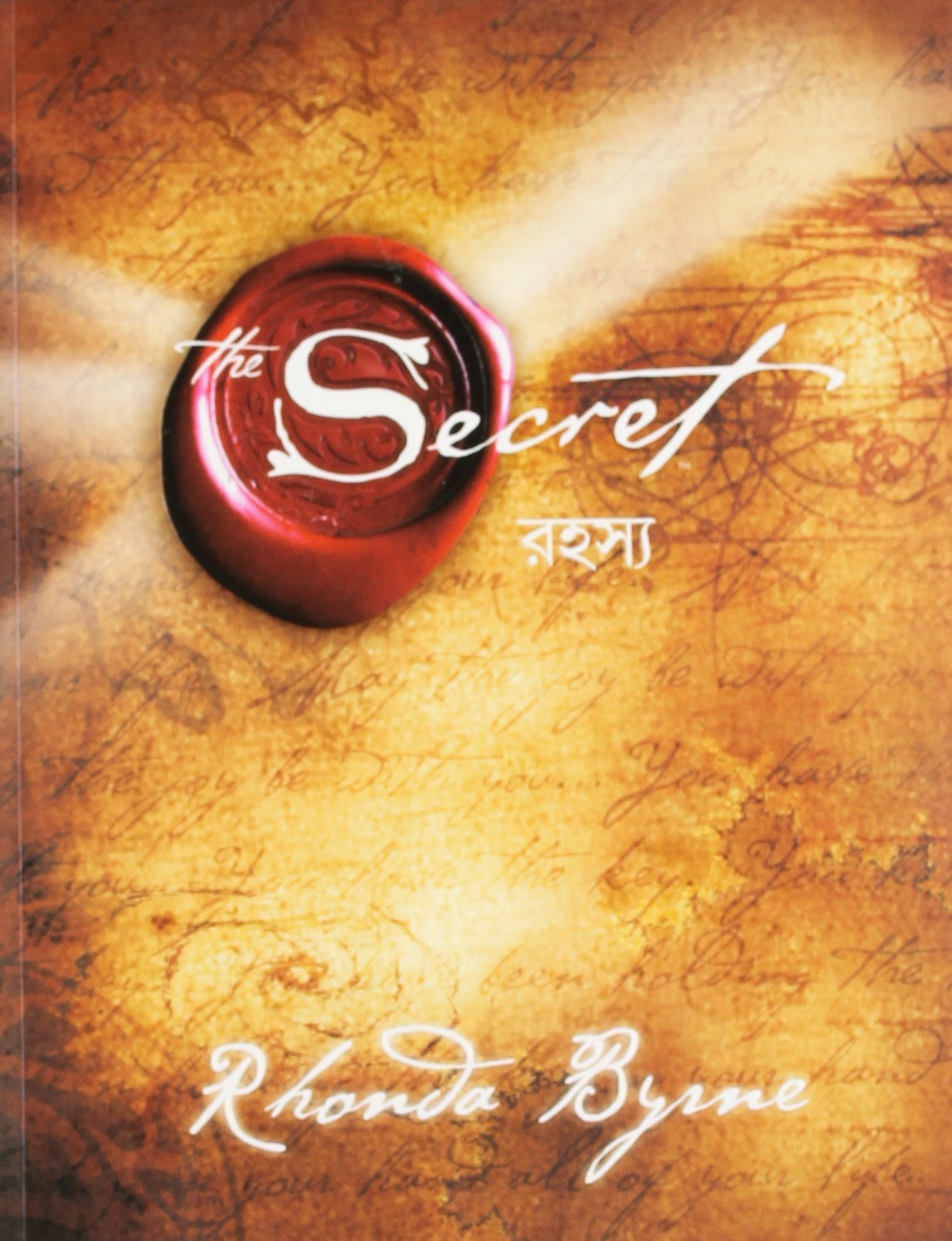 The Secret (Bangla): 9788183222808: Amazon com: Books