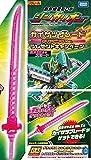 【単品】カイサツブレード クリアピンクVer. (E5 はやぶさMkⅡ) シンカリオン プラレール 新幹線変形ロボ