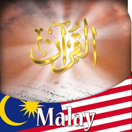 Al-Quran (Malaya)