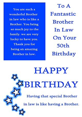 Brother In Law 50th Birthday Card With Removable Laminate