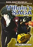 ブラックジャケットRPGリプレイ 『ヴィランズ・サガ』