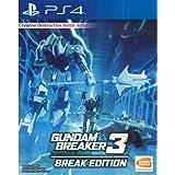 Gundam Breaker 3 Break Edition (English Subtitle) for Playstation 4 [PS4]