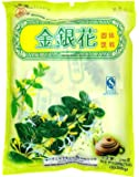 Instant Drink Mix-Japanese Honeysuckle (200g, 10g x 20 bags)