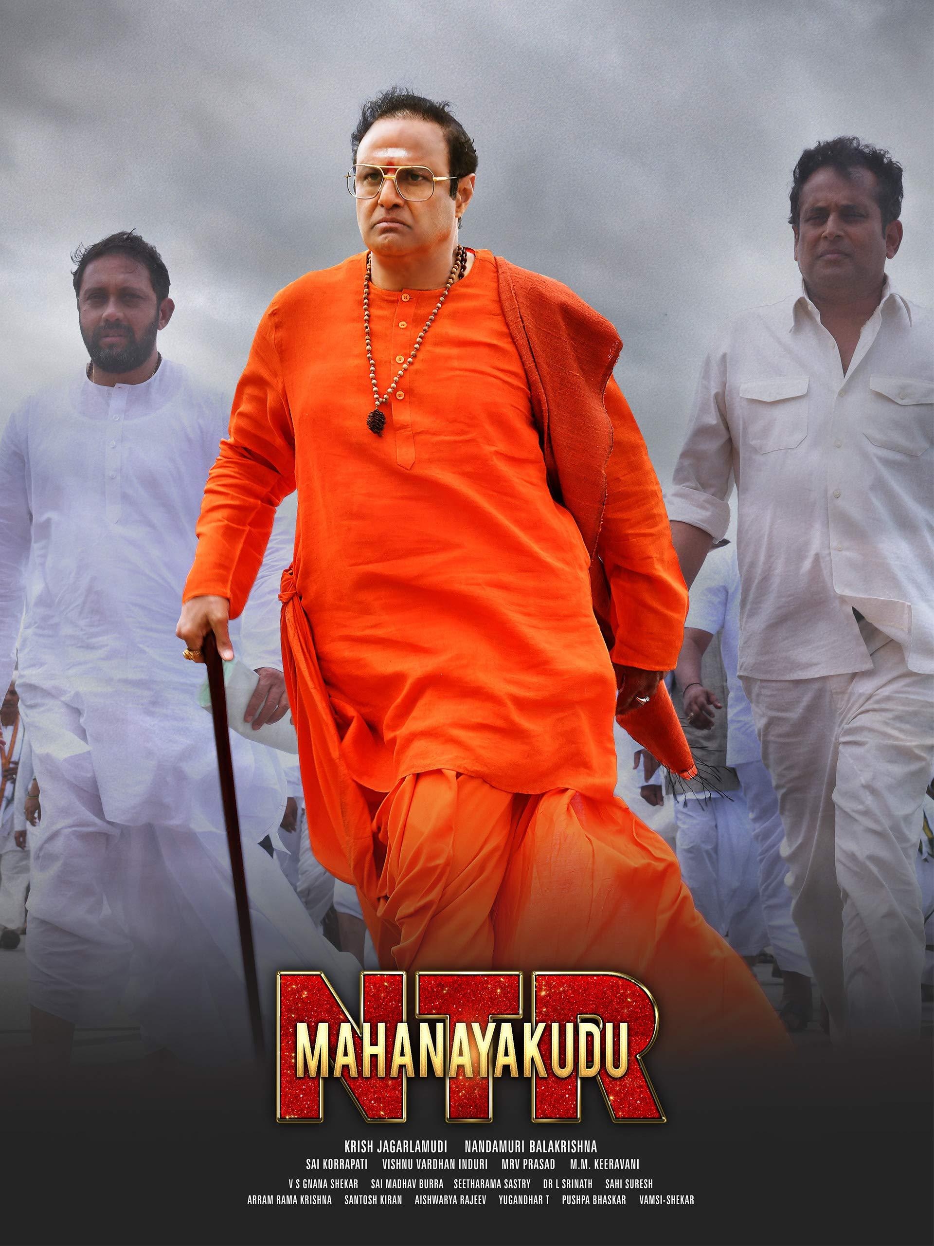 N.T.R: Mahanayakudu (4K UHD)