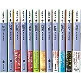 奥右筆秘帳(全12巻完結セット) (講談社文庫)