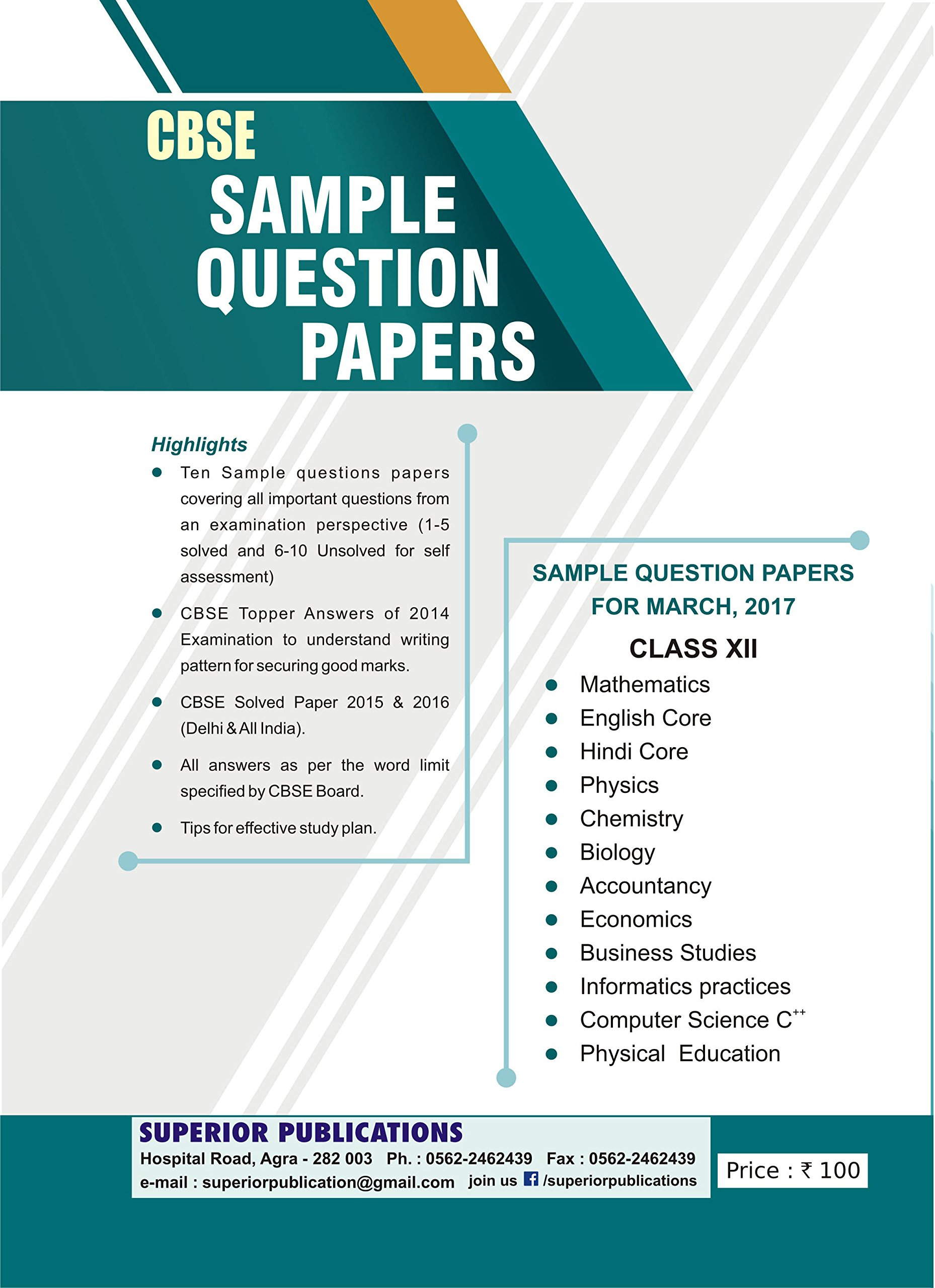 Amazon buy cbse sample question paper business studies class 12 amazon buy cbse sample question paper business studies class 12 2017 examination book online at low prices in india cbse sample question paper malvernweather Choice Image