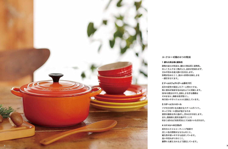 Terracotta colore Le Creuset Rostiera tradizionale rotonda 18 cm