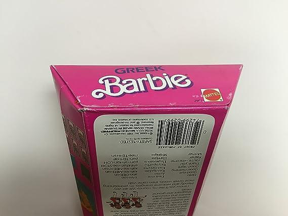 Amazon.es: Muñeca de Barbie griego de 28 cm con diseño de muñecas ...