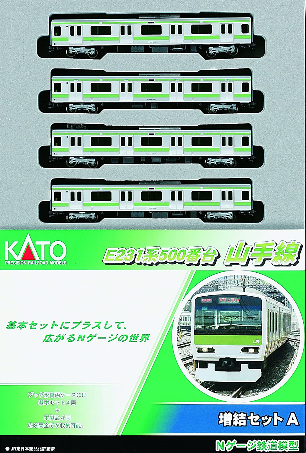 Kato 10-579 E231 500 Yamanote Line 4 Car Add On Set