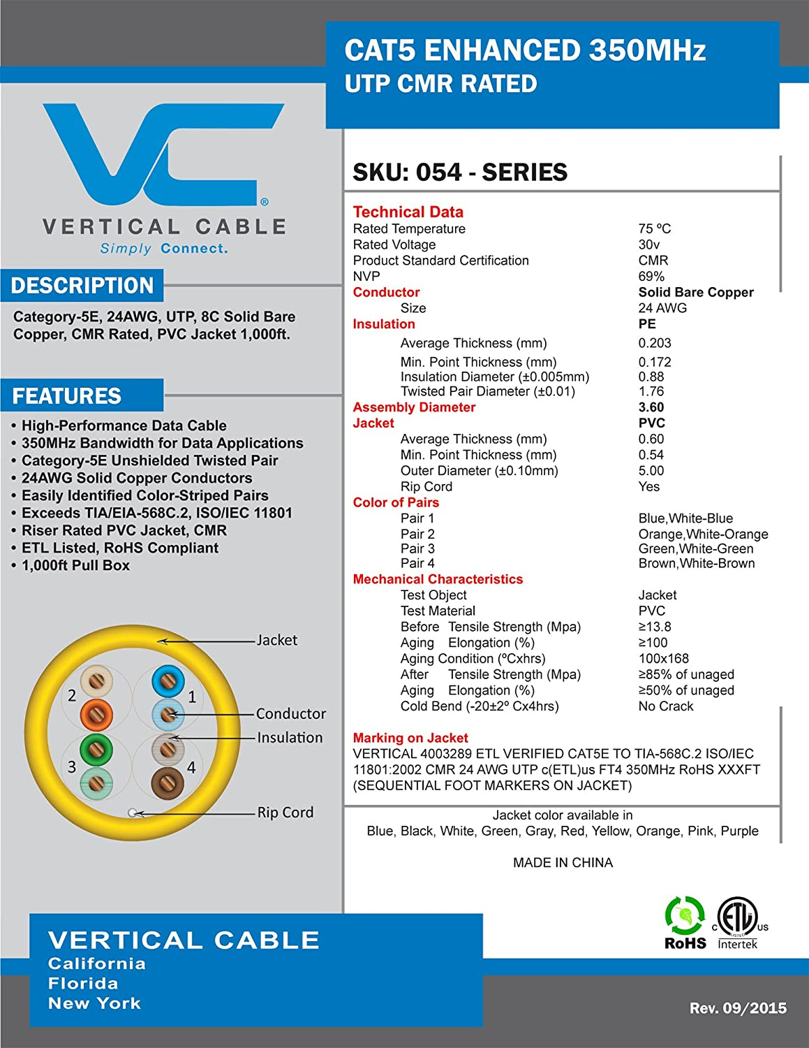 Amazon.com: Vertical Cable Cat5e, 350 MHz, UTP, 24AWG, 8C Solid Bare ...