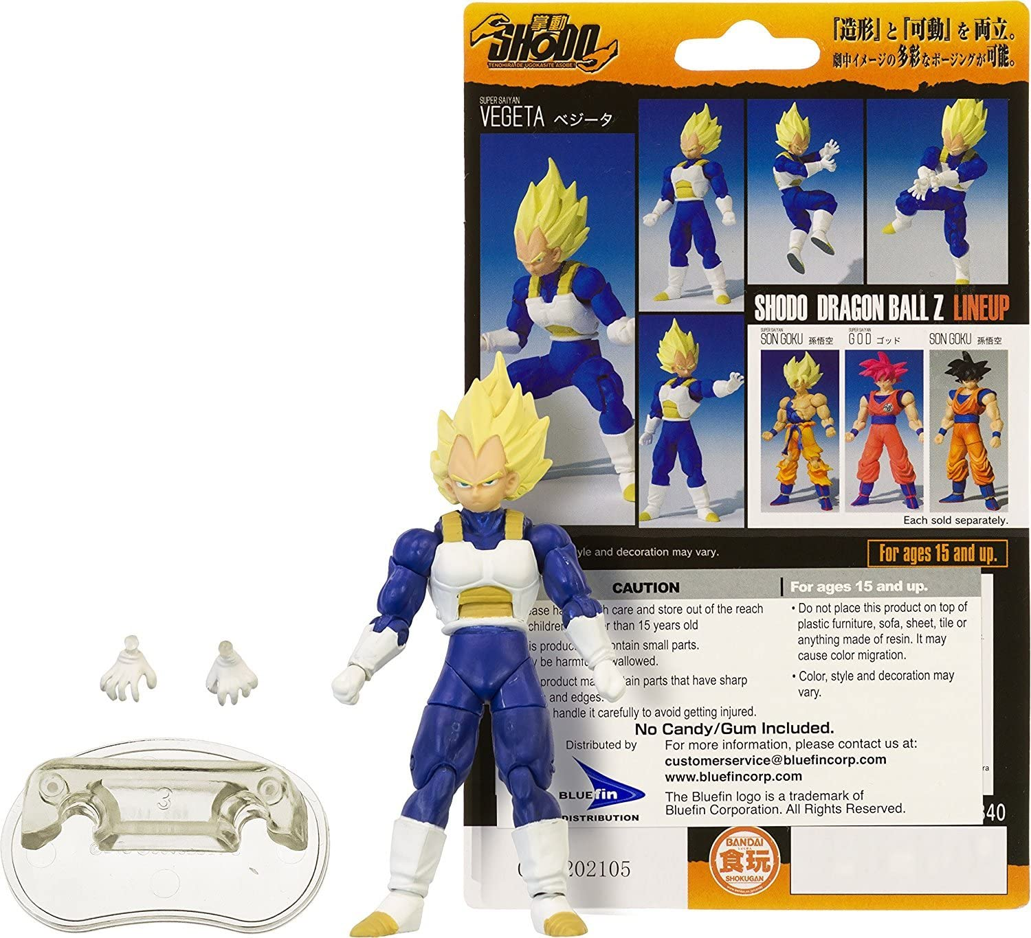 "Son Goku ~3.2/"" Dragonball Z Renewal x Shodo Micro Action Figure"