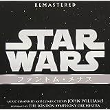 スター・ウォーズ エピソード I/ファントム・メナス オリジナル・サウンドトラック(Blu-spec CD2)