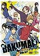 バクマン。 2ndシリーズ DVD-SET