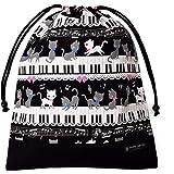 巾着・大 体操服袋 体操服入れ ピアノの上で踊る黒猫ワルツ(ブラック) N3360300