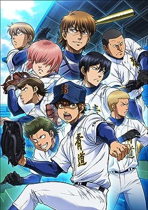 ダイヤのA -SECOND SEASON- DVD