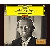 ベートーヴェン:ピアノ・ソナタ全集Vol.1