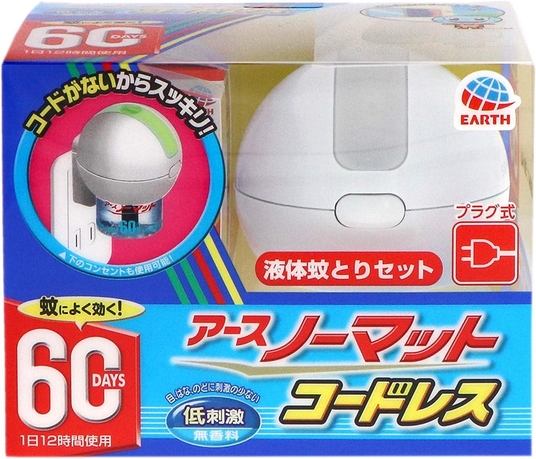 アースノーマット 【防除用医薬部外品】60日用 蚊取り コードレス 1 個