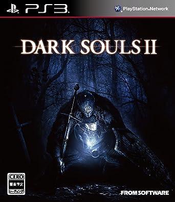 dark souls 2 cover