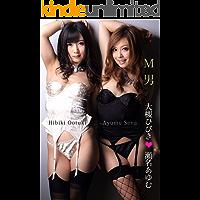 Hibiki Ootuki Ayumu Sena (SNOOP) (Japanese Edition) book cover