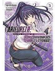 Arifureta: From Commonplace World Strong