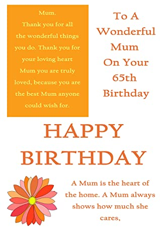 Mum 65th Birthday Card With Removable Laminate